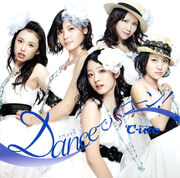 DancedeBakoon-ev