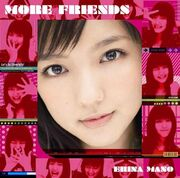 607px-MORE FRIENDS Limited
