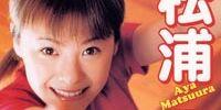 Matsuura Aya (Photobook)