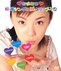 MatsuuraClips1