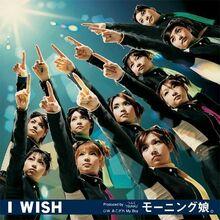 IWISH-r