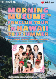 Hawaii2012mmpng