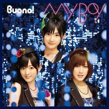 MYBOY-r