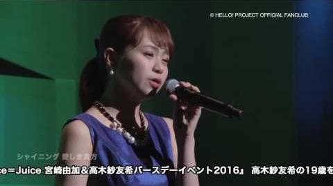 DVD「Juice=Juice 宮崎由加&高木紗友希バースデーイベント2016」