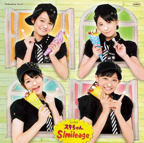 Soubor:Sukichan-dvd.jpg