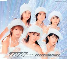 200px-ShiroiTokyo