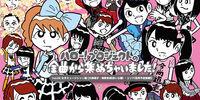 Hello! Project no Zenkyoku kara Atsumechaimashita! Vol. 6