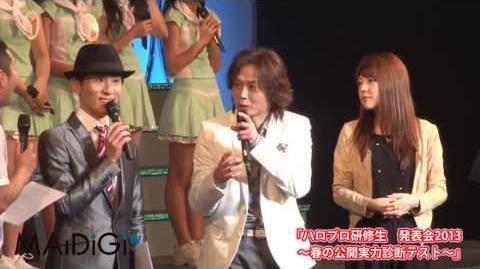 ハロプロ研修生 : スター候補に13歳の田辺奈菜美 ファン投票でトップに