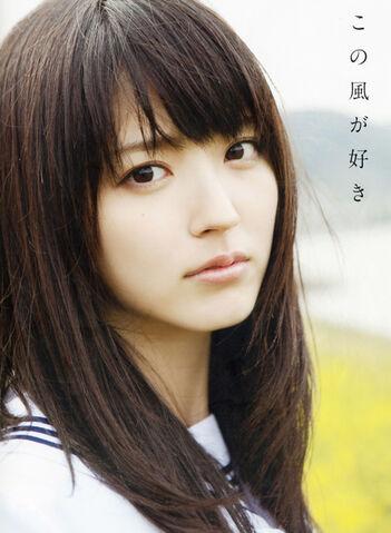 File:Konokaze.jpg