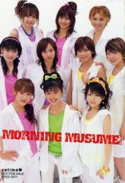 74109 Cover Single Iroppoi Jirettai Morning Musume 122 550lo