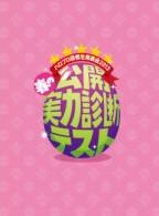 Logo222png