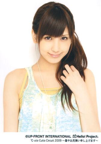 File:Umeda Erika 25963.jpg