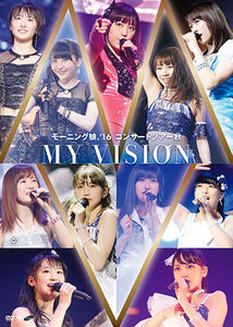 MM16MyVisionDVDCover