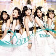 DancedeBakoon-dvd