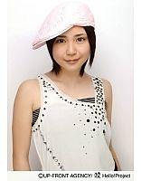 File:Megumi.jpg