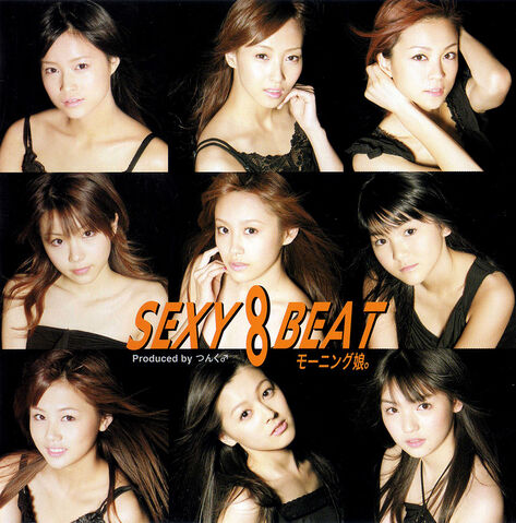 File:SEXY8BEAT-la.jpg