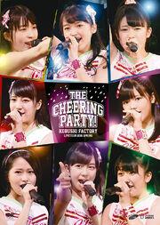 Kobushi-2016CheeringParty-DVDcover