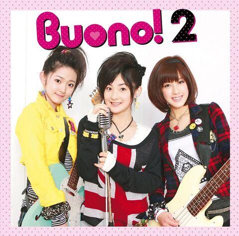 File:Buono2-r.jpg