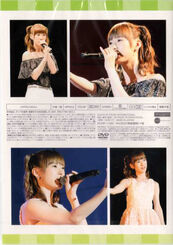 IkutaErina-BD2016DVD-backcover