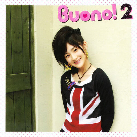 File:600px-Buono212momo.jpg