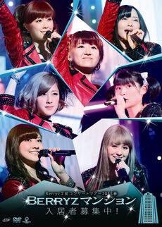 Berryz-Koubou---Berryz-Koubou-Concert-Tour-2013-Haru-Berryz-Mansion-NyuukyoshaBoshuuchuu!-DVD
