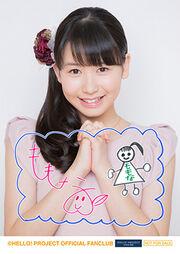 KasaharaMomona-BD2016
