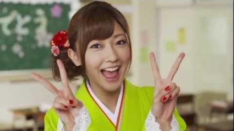 Berryz Koubou × ℃-ute - Amazuppai Haru ni Sakura Saku (MV) (Kumai Yurina Solo Ver