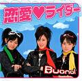 Thumbnail for version as of 09:03, September 24, 2009