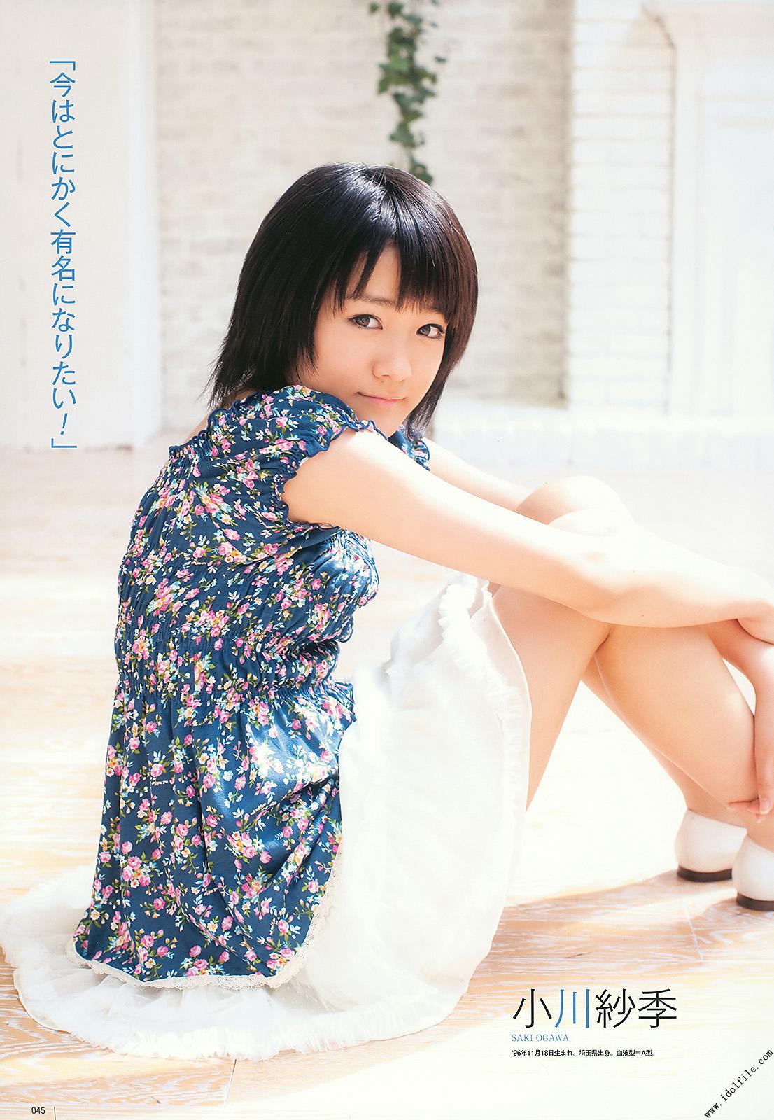 File:Sakijune.jpg