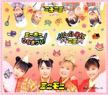 MinimoniHinamatsuri-r.jpg