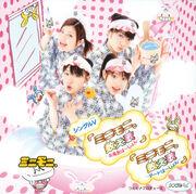 MinimoniKazoeUta-dvd.jpg