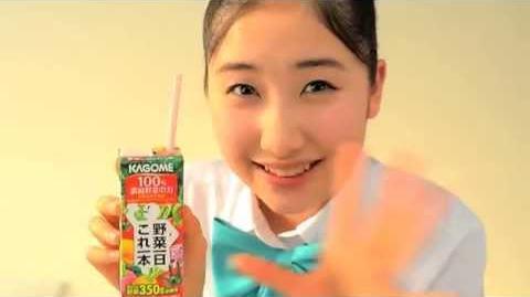 カゴメ 「フチ娘。といっしょにこれイチ!動画」 モーニング娘。'14 佐藤 優樹