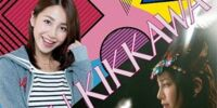 "Amai Melody / ""Suki"" no Kazoekata"