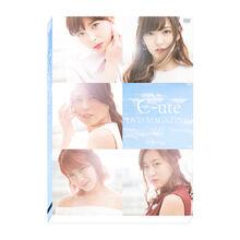Cute-DVDMag65-coverpreview