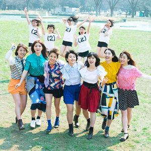 600px-Up Up Girls - Upper Disco promo
