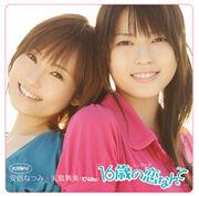 Single V DVD Cover