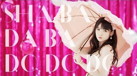 Michishige Sayumi - Shabadaba Doo~ (MV) (Promotion Ver