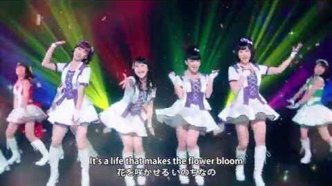 Morning Musume '15 - Ima Koko Kara (MV) (Promotion Edit)
