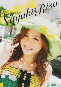Alo Hello! 2 Niigaki Risa DVD