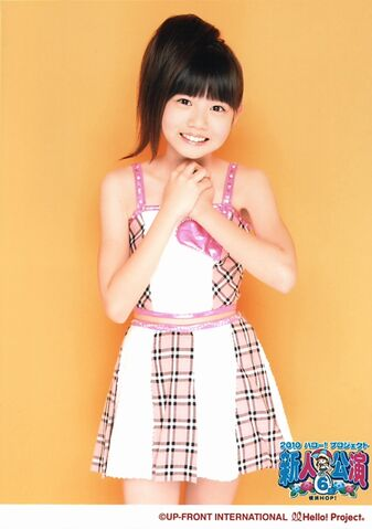 File:Nanami2010hop.jpg