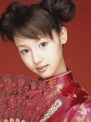 Mayu Kinoshita (New)