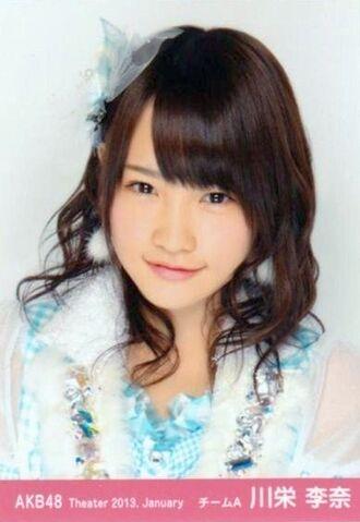 File:TanakaChiharu2010.jpg
