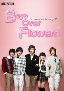 File:Boys Over Flowers South Korean Adaption.jpg