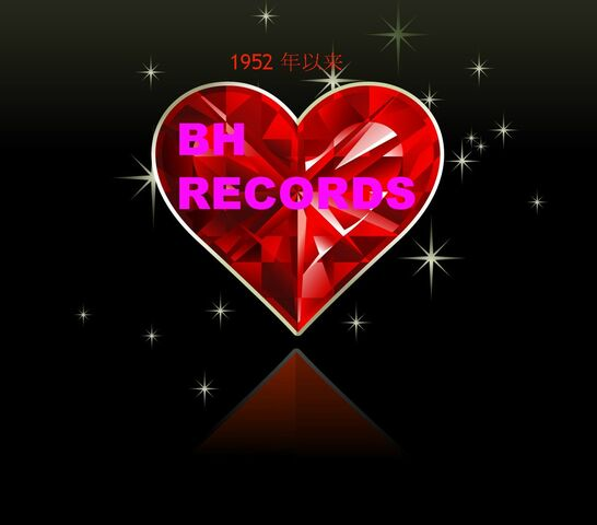 File:83974-love-red-heart.jpg