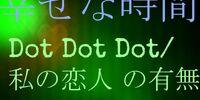 Dot Dot Dot / With or Without Watashi no Koibito
