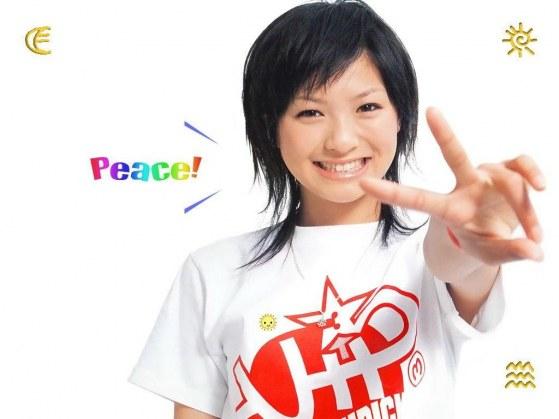 File:Peace!.jpg