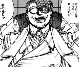 File:MajorMax manga.JPG