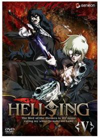 File:Hellsing 5 regular.JPG
