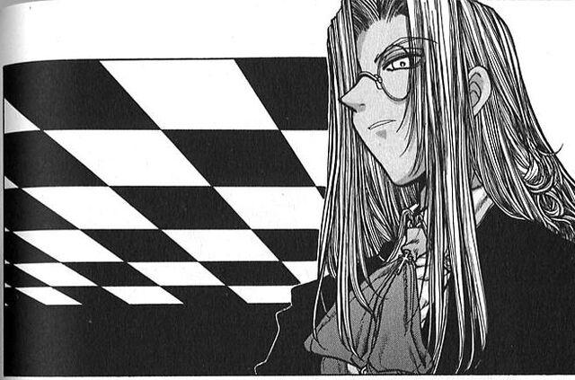File:Manga Integra 2.jpg