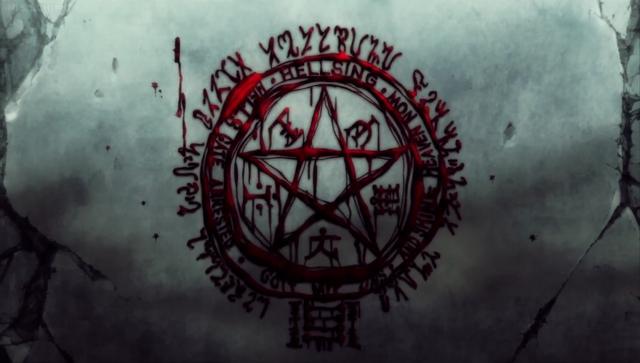 File:Shrine Alucard.png